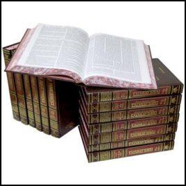 Schottenstein Talmud 72 Volumes