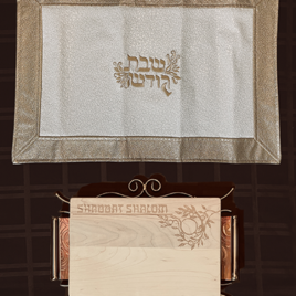 Challah Board and Cover Set
