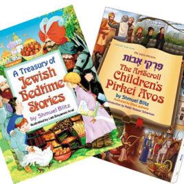 Artscroll Children's Books